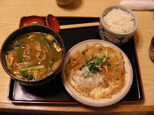 0801059udon