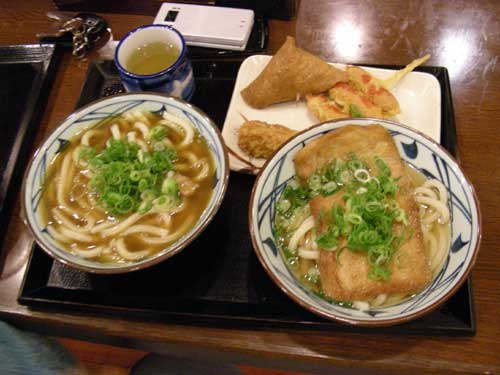 1210282udon