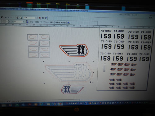15021122decal